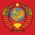 Анатолий Хмелевой: Наша цель — СССР