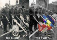 Фашисты перетряхивают всю историю каждого народа для того, чтобы представить себя наследниками всего возвышенного в его прошлом