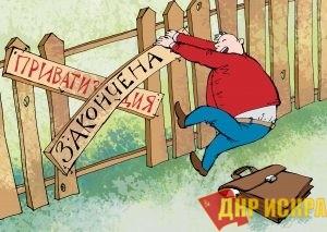 Правительство РФ готовит новый план приватизации