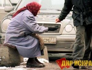 Пятая часть работающих россиян зарабатывает меньше 15 тысяч в месяц