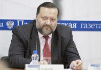Павел Дорохин: «Пора вводить запрет на коллекторскую деятельность»