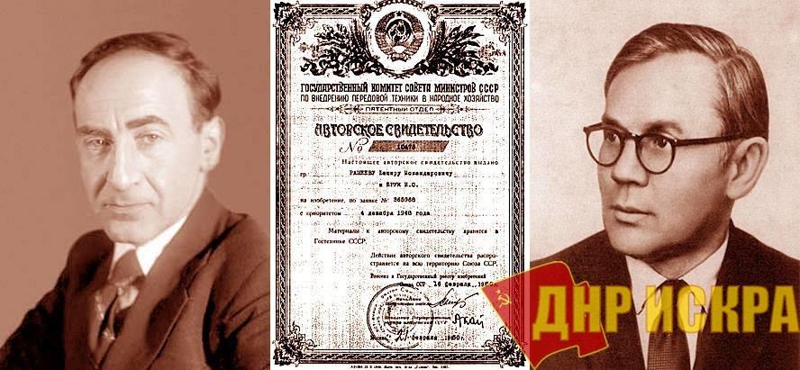 Первый официально зарегистрированный документ, касающийся развития вычислительной техники в нашей стране
