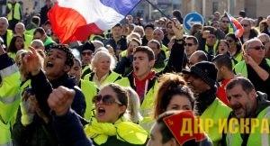 «…Французам не нужны крохи»