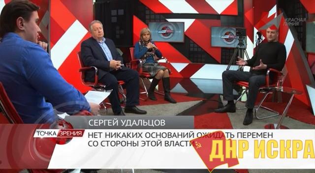 Сергей Удальцов, Сергей Обухов и Ольга Четверикова: Что нас ждет в 2019 году? (видео)