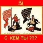 Оппортунизм не доводит признания классовой борьбы как раз до самого главного, до периода перехода от капитализма к коммунизму, до периода свержения буржуазии и полного уничтожения ее