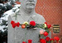«Две гвоздики для товарища Сталина»