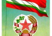 89 лет назад, 5 декабря 1929 года была создана Таджикская Советская Социалистическая Республика.