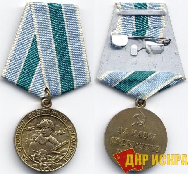 74 года назад, 5 декабря 1944 года, Указом Президиума Верховного Совета СССР учреждена медаль «За оборону Советского Заполярья»