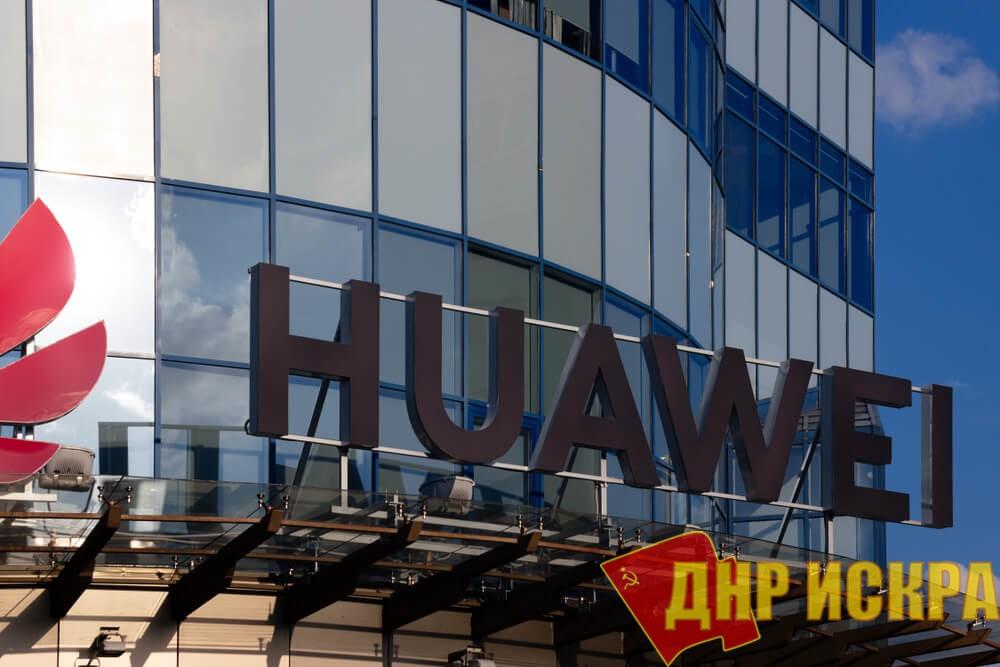 Агрессивную компанию Huawei бойкотируют в США и Великобритании