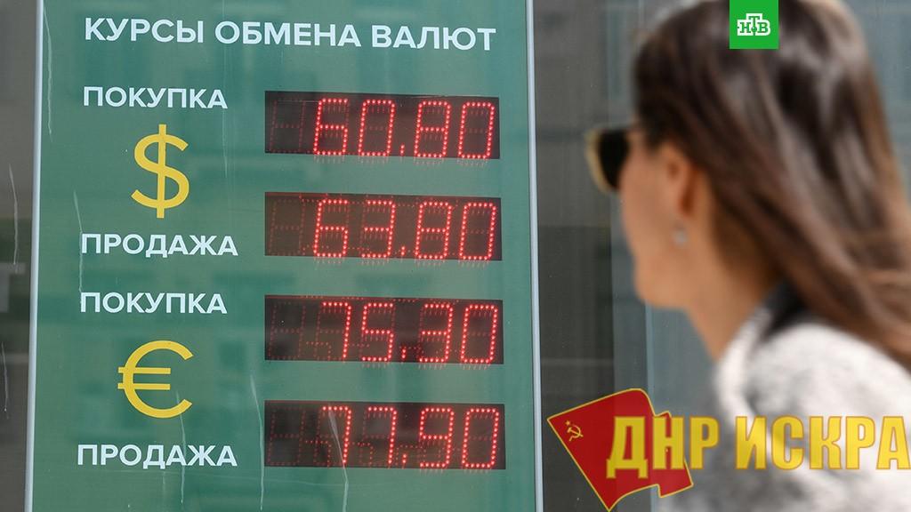 Путин поддержал инициативу спрятать от россиян курсы валют