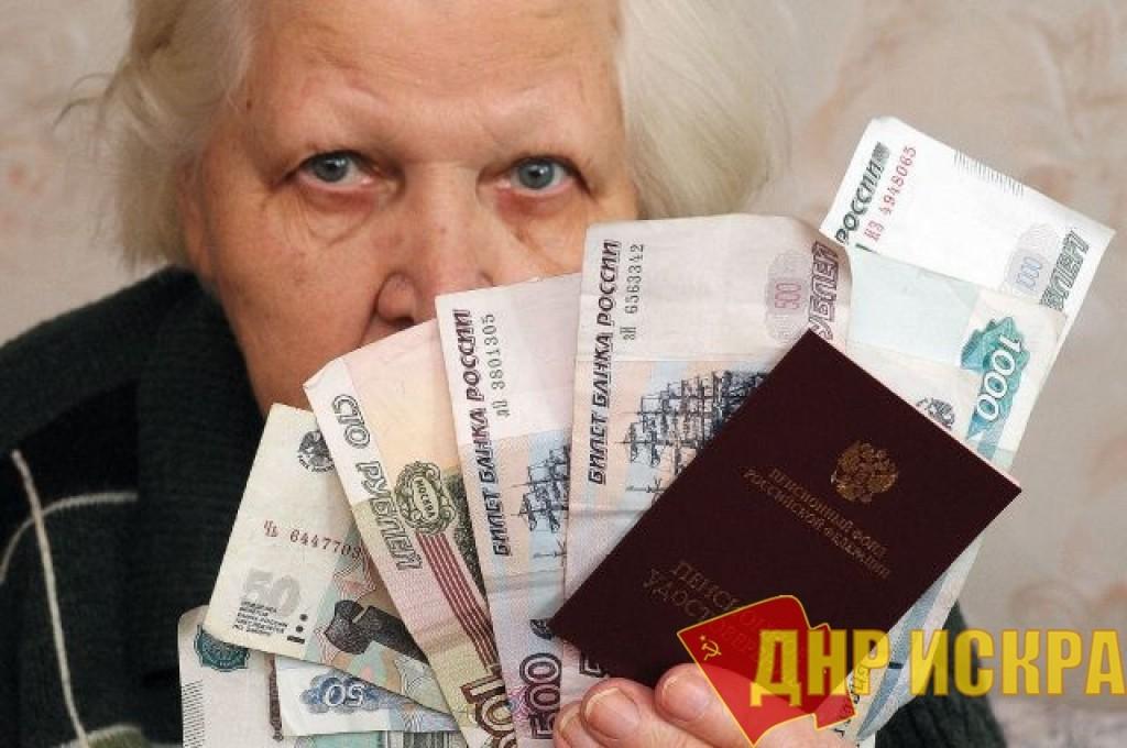 Пенсионер из Магадана вернёт Медведеву надбавку к пенсии: он посчитал 683 рубля надбавки неуважением человеческого достоинства