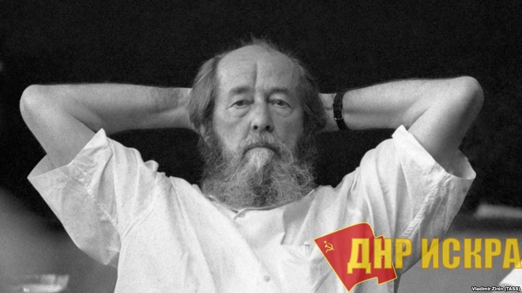 К 100-летию Александра Солженицына