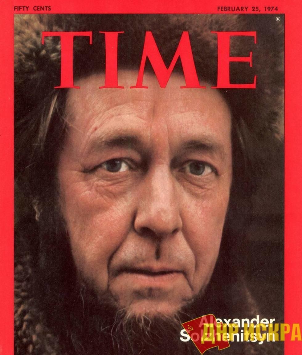 """Александр Солженицын на обложке """"Time"""""""