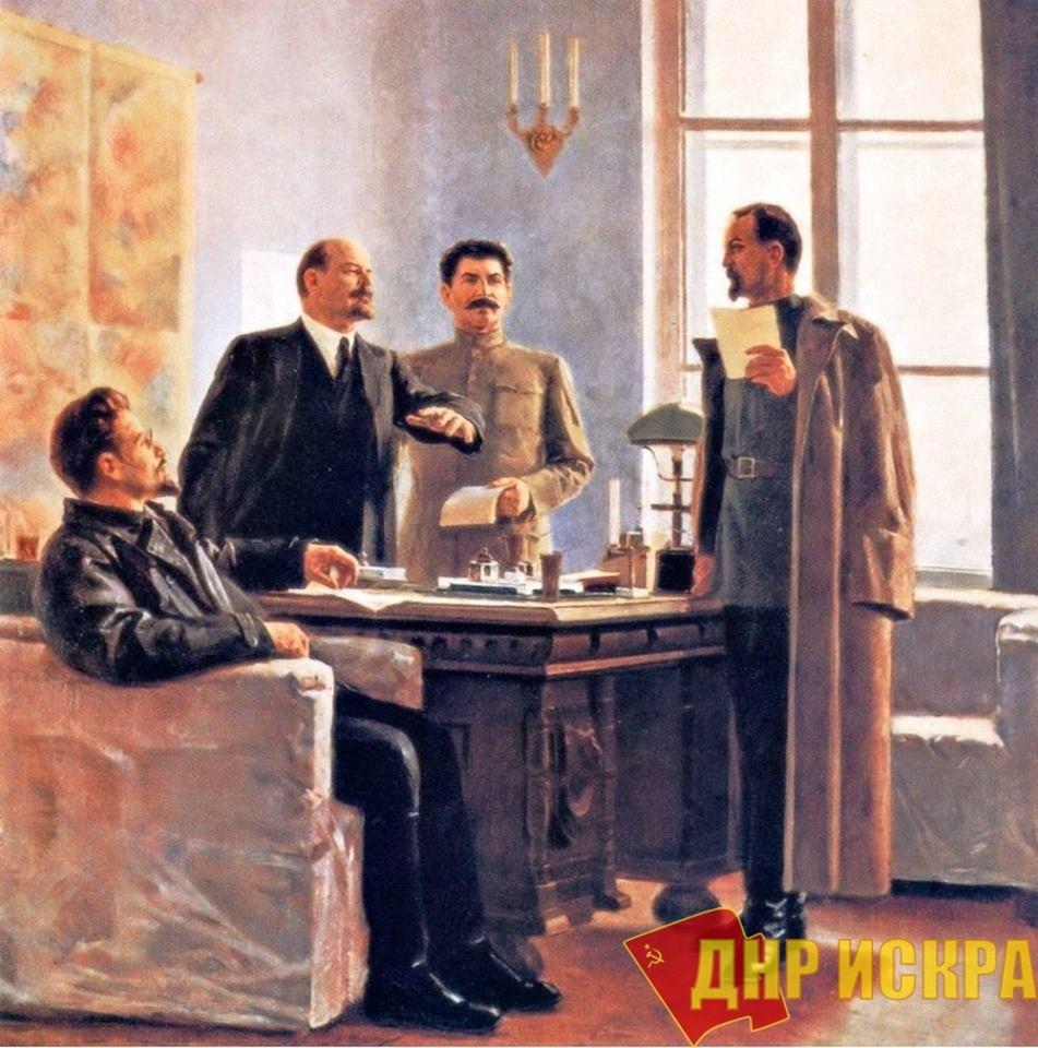 20 декабря 1917 г., Председатель Совнаркома РСФСР В.И. Ленин подписал декрет о создании Всероссийской чрезвычайной комиссии по борьбе с контрреволюцией и саботажем (ВЧК),