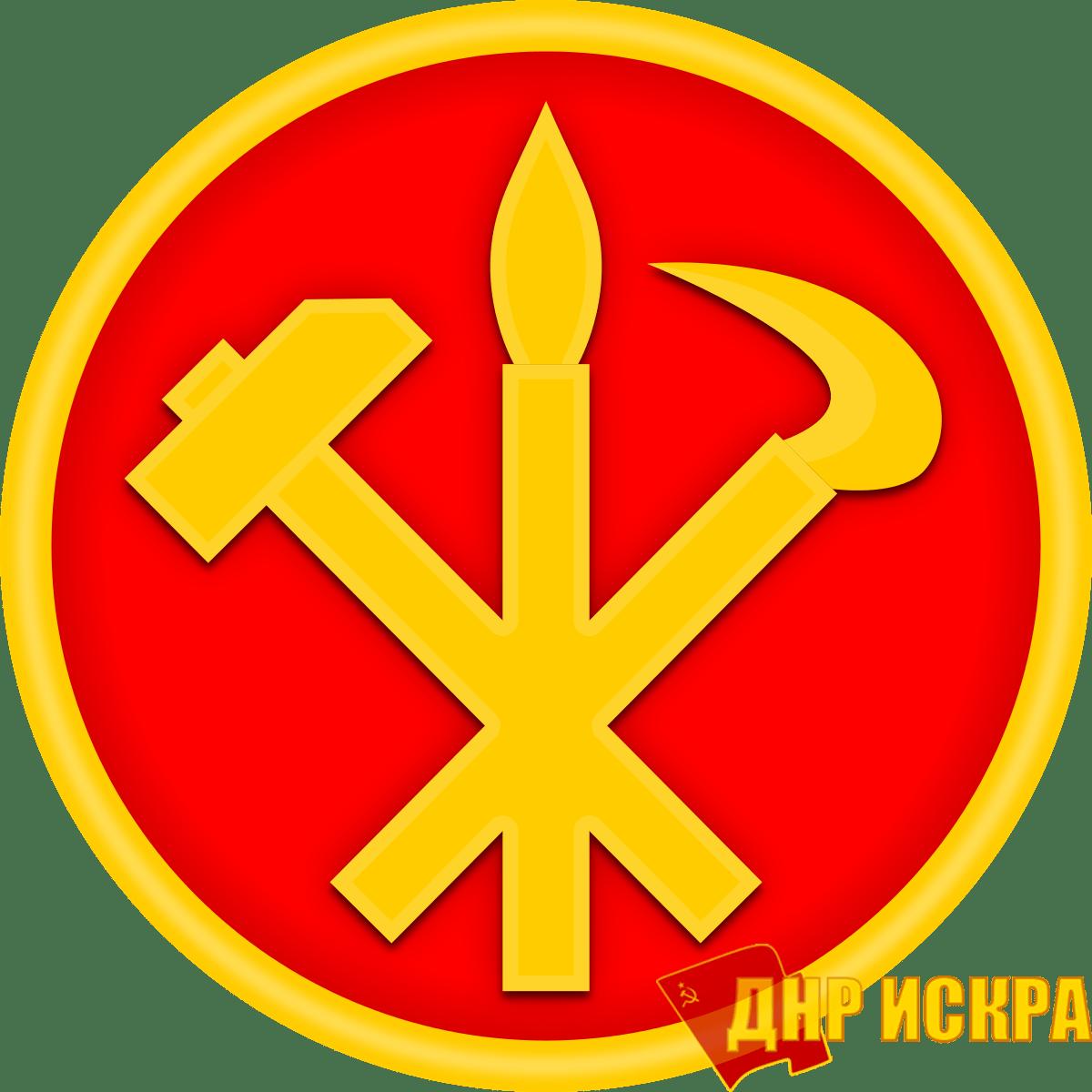 Вопрос с жилдомами: реальная ситуация с правами человека в КНДР