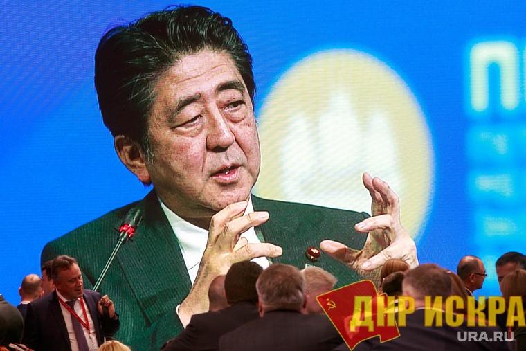 Япония раскрыла часть сделки с Россией по судьбе Курильских островов