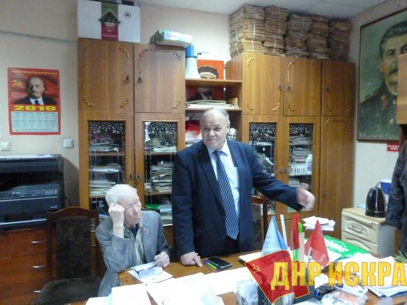 Планы тюменских коммунистов на 2019 год