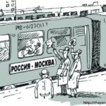 Москва и провинция – две страны, враждебные друг другу