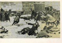 Что же хотел просить народ у царя 9-ого января 1905 года, и за что просящие были расстреляны.
