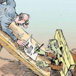 Российские пенсионеры набрали кредитов на 400 миллиардов рублей
