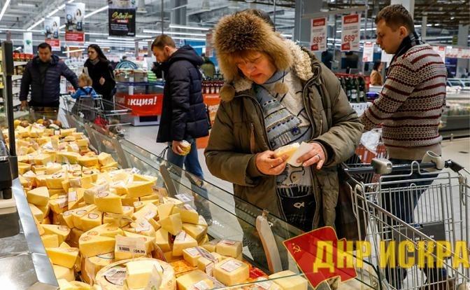 Прогноз-2019: Сколько каждый из нас заплатит за реформы Кремля