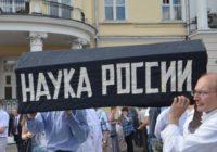 Л.С. Филиппов. Как уничтожают высшую школу