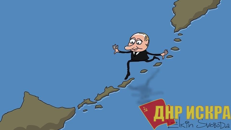 Пиар на передаче российских островов Японии. ЛДПР внесла законопроект о закреплении Курил за Россией