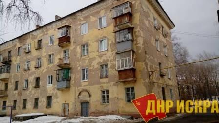 Жилой фонд Ульяновска