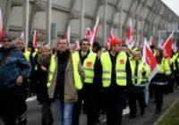 В Германии проходят забастовки сотрудников службы безопасности