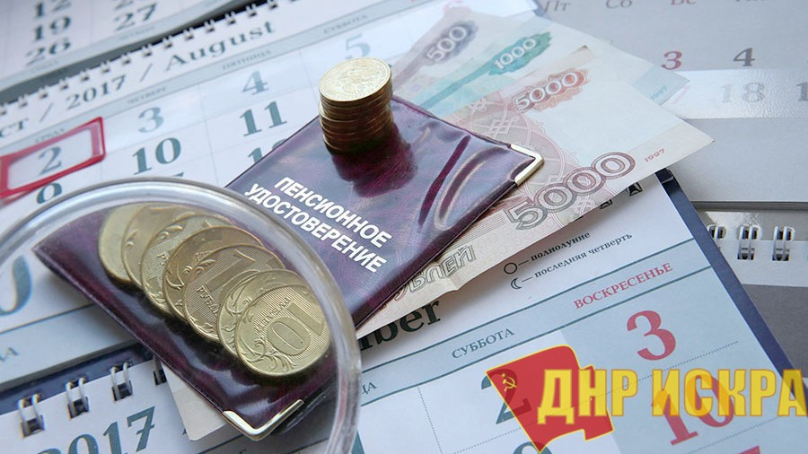 Татьяна Офицерова. В борьбе с бедностью побеждает бедность
