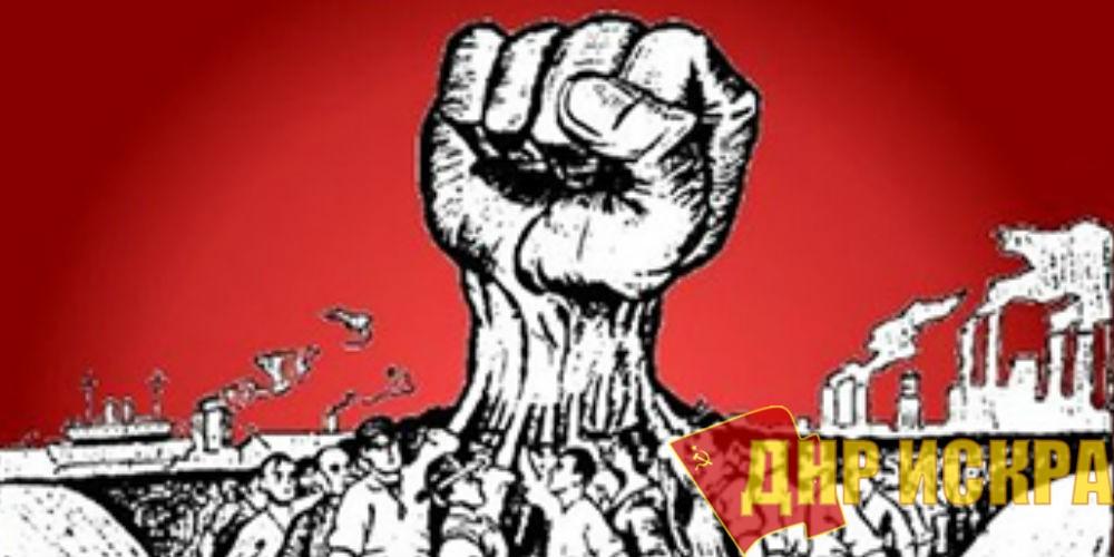 Алёна Еркина. «Мы не хотим быть рабами»