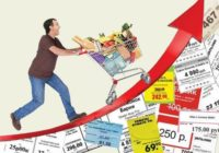 В России очередной взлёт цен