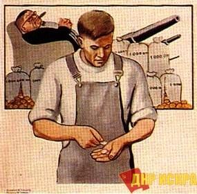 Рабочий и капиталист