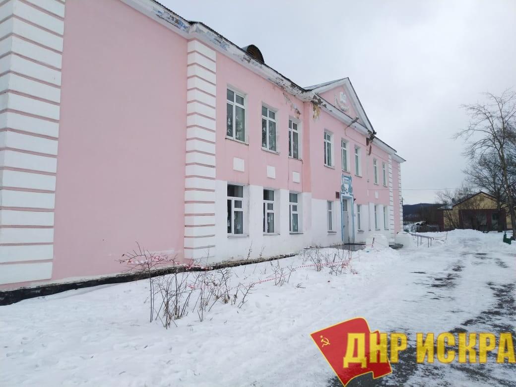 На Сахалине ликвидируют школу в середине учебного года