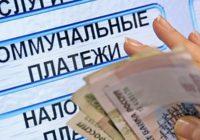 Россиян засасывает долговая яма. Скоро почти треть доходов населения должна будет пойти на погашение кредитов