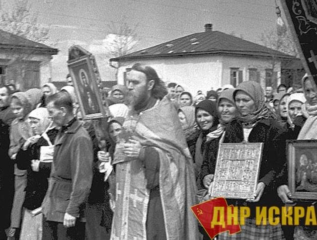 РПЦ в СССР: доходы, махинации. 1950 год
