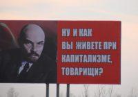 Публицист Павел Орехов: За что критиковали социализм, и что мы получили в итоге