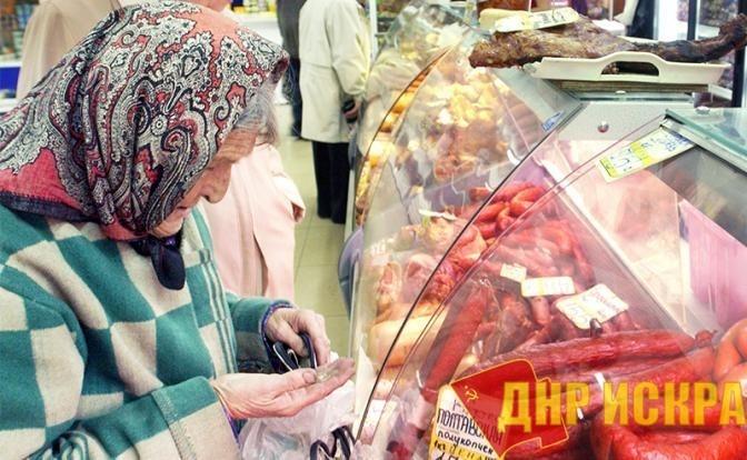 Кремль приготовил жесткую диету для бедных
