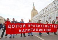 Власть определила благополучие России между бомжами и олигархами