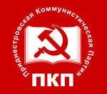Новости ПКП.