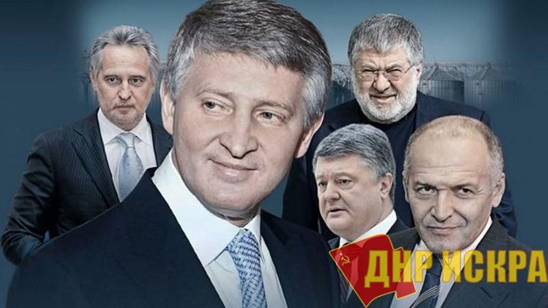 На Украине нашли новый способ деребанить бюджет через субсидии