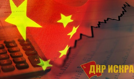 Китай снизил налоги для роста спроса и потребления