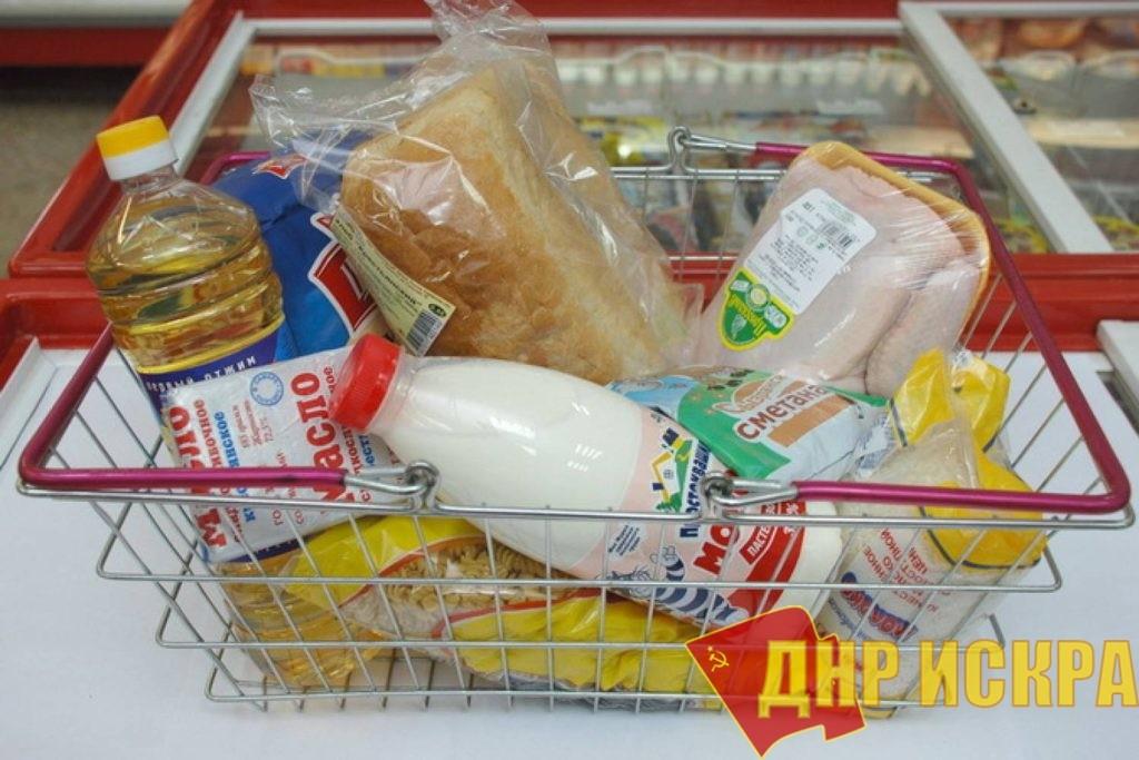 Омск. Почему так сильно дорожают продукты?
