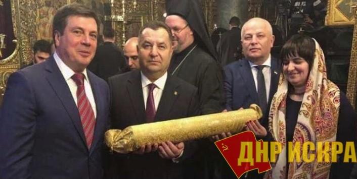 Украинский «Томос» не подписала половина Священного Синода