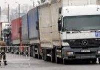 Новости ПКРМ. Молдавский экспорт теряет градус
