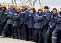 Патент для трудовых мигрантов в Москве стал дороже на 500 рублей