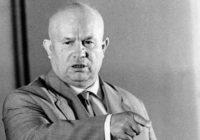 14 января 1960 года с трибуны Верховного Совета СССР Хрущев сообщил, что прошедший год войдет в историю как первый год строительства коммунизма в Советском Союзе