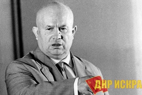 Развал армии начатый Хрущевым