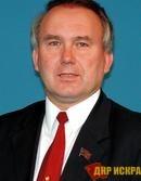 Иванов Николай Николаевич Председатель ЦКРК КПРФ