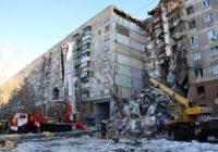 «О предотвращении взрывов и утечек бытового газа в многоквартирных домах». Обращение Г.А. Зюганова